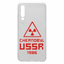 Чехол для Xiaomi Mi9 Chernobyl USSR
