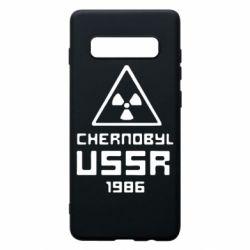 Чехол для Samsung S10+ Chernobyl USSR