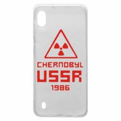 Чехол для Samsung A10 Chernobyl USSR