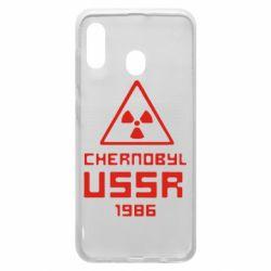 Чехол для Samsung A20 Chernobyl USSR