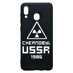 Чехол для Samsung A30 Chernobyl USSR