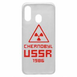 Чехол для Samsung A40 Chernobyl USSR