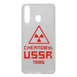 Чехол для Samsung A60 Chernobyl USSR