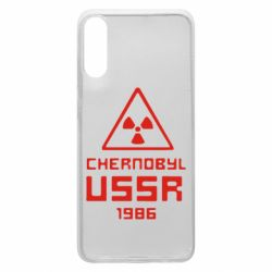 Чехол для Samsung A70 Chernobyl USSR