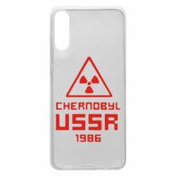 Чохол для Samsung A70 Chernobyl USSR