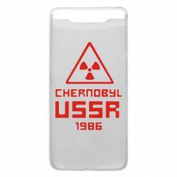 Чехол для Samsung A80 Chernobyl USSR