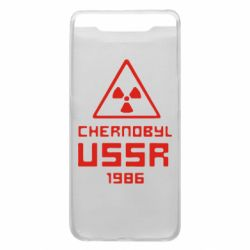 Чохол для Samsung A80 Chernobyl USSR