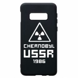 Чехол для Samsung S10e Chernobyl USSR