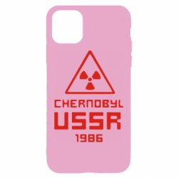 Чохол для iPhone 11 Chernobyl USSR