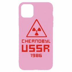 Чехол для iPhone 11 Pro Chernobyl USSR