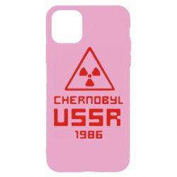 Чехол для iPhone 11 Pro Max Chernobyl USSR