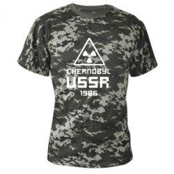 Камуфляжная футболка Chernobyl USSR