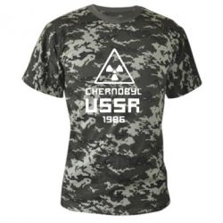Камуфляжная футболка Chernobyl USSR - FatLine