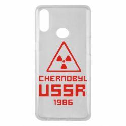 Чехол для Samsung A10s Chernobyl USSR