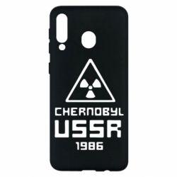 Чехол для Samsung M30 Chernobyl USSR
