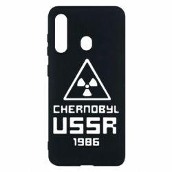 Чехол для Samsung M40 Chernobyl USSR