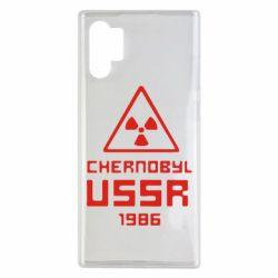 Чехол для Samsung Note 10 Plus Chernobyl USSR