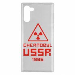 Чехол для Samsung Note 10 Chernobyl USSR