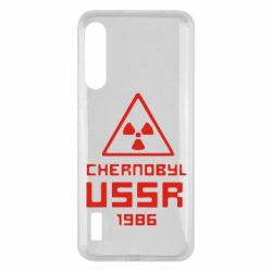 Чохол для Xiaomi Mi A3 Chernobyl USSR
