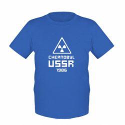 Детская футболка Chernobyl USSR - FatLine