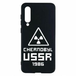 Чехол для Xiaomi Mi9 SE Chernobyl USSR
