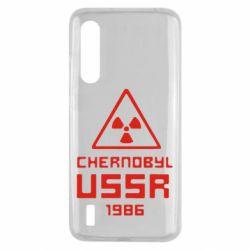 Чехол для Xiaomi Mi9 Lite Chernobyl USSR