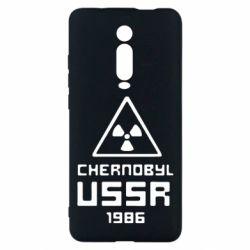 Чехол для Xiaomi Mi9T Chernobyl USSR