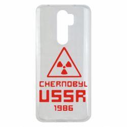Чехол для Xiaomi Redmi Note 8 Pro Chernobyl USSR
