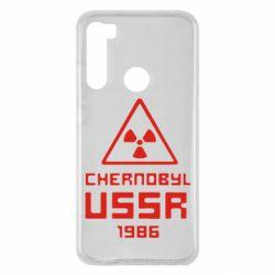 Чехол для Xiaomi Redmi Note 8 Chernobyl USSR