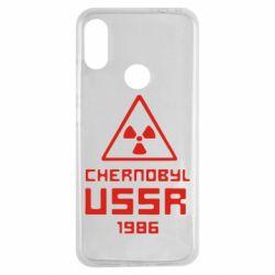 Чехол для Xiaomi Redmi Note 7 Chernobyl USSR