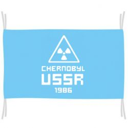 Флаг Chernobyl USSR