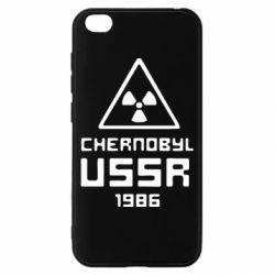 Чехол для Xiaomi Redmi Go Chernobyl USSR