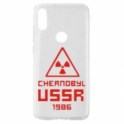 Чехол для Xiaomi Mi Play Chernobyl USSR