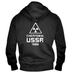 Мужская толстовка на молнии Chernobyl USSR