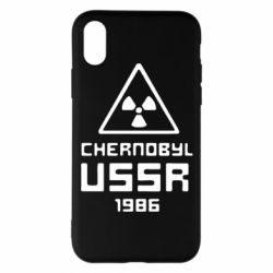 Чехол для iPhone X Chernobyl USSR - FatLine