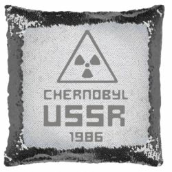 Подушка-хамелеон Chernobyl USSR