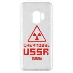 Чехол для Samsung S9 Chernobyl USSR - FatLine