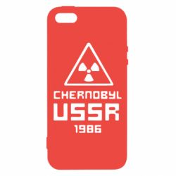 Чохол для iphone 5/5S/SE Chernobyl USSR
