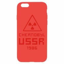 Чохол для iPhone 6/6S Chernobyl USSR