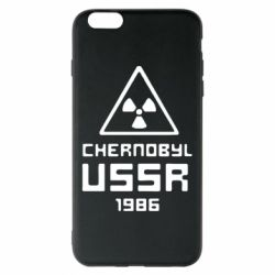 Чохол для iPhone 6 Plus/6S Plus Chernobyl USSR