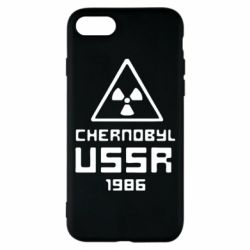 Чохол для iPhone 7 Chernobyl USSR