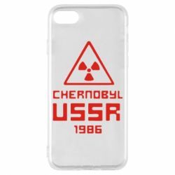 Чохол для iPhone 8 Chernobyl USSR