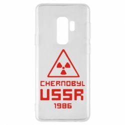 Чехол для Samsung S9+ Chernobyl USSR - FatLine