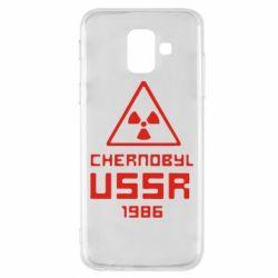 Чехол для Samsung A6 2018 Chernobyl USSR
