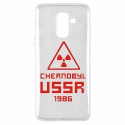 Чехол для Samsung A6+ 2018 Chernobyl USSR