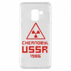 Чехол для Samsung A8 2018 Chernobyl USSR