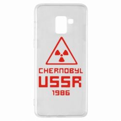 Чехол для Samsung A8+ 2018 Chernobyl USSR
