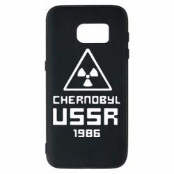 Чехол для Samsung S7 Chernobyl USSR - FatLine
