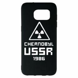 Чехол для Samsung S7 EDGE Chernobyl USSR - FatLine