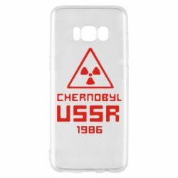 Чехол для Samsung S8 Chernobyl USSR - FatLine